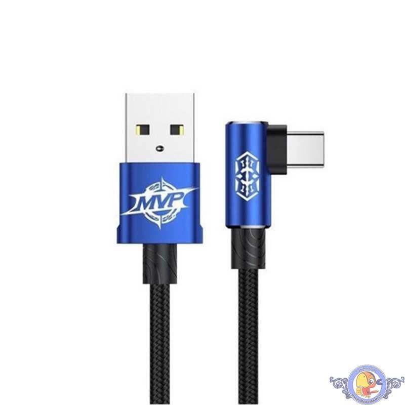 کابل USB به USB-C بیسیوس مدل CATMVP-B03 طول 2متر