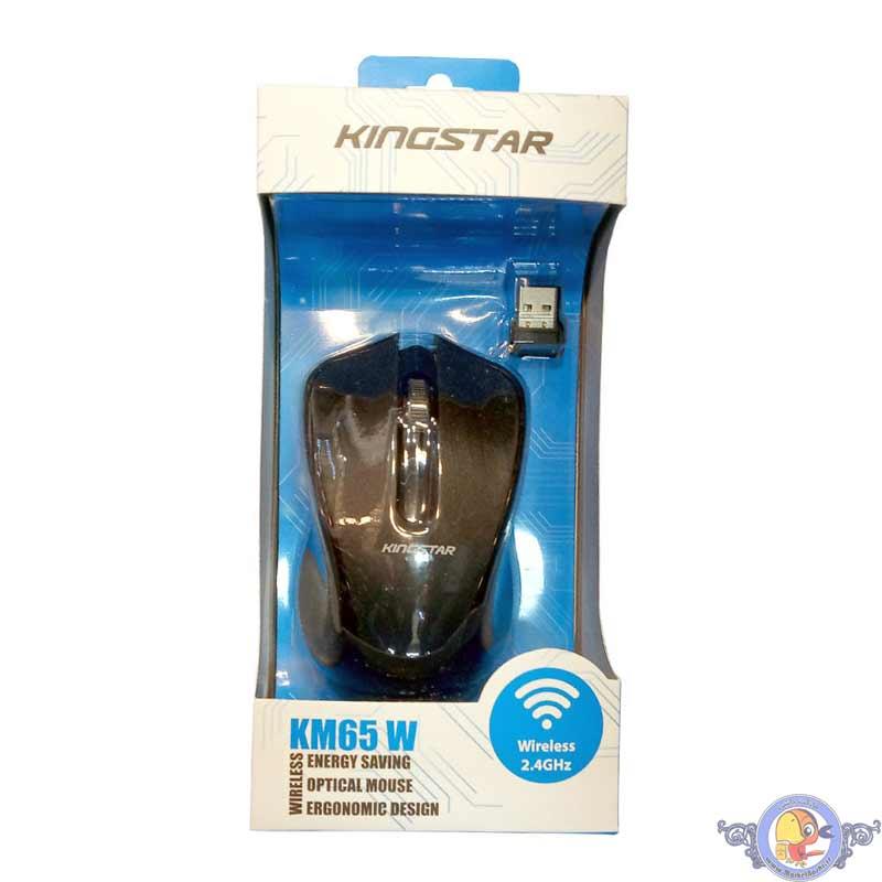 ماوس کینگ استار مدل KM65W